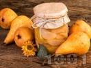 Рецепта Компот от круши в буркани (зимнина)